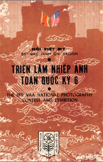 trien-lam-nhiep-anh-toan-quoc-1971