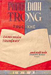 pham-dinh-trong
