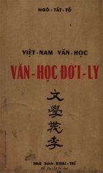 van-hoc-doi-ly