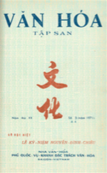 van-hoa-tap-san-so-3-4-1971