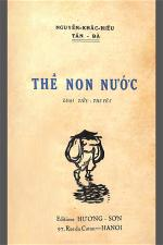 the-non-nuoc