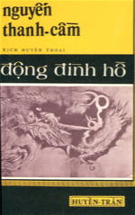 dong-dinh-ho
